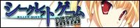 シークレットゲーム -KILLER QUEEN- DEPTH EDITION